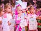 Смотреть фото Спортивные школы и секции Гимнастика для детей в Новороссийске 56319840 в Новороссийске
