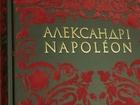 Новое изображение Книги книга ручной работы в бархате 68688165 в Новороссийске