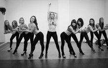 Стрип Пластика - танцы для женщин в Новороссийске
