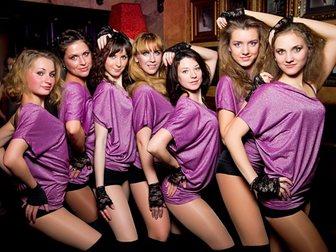 Скачать бесплатно изображение Фитнес Стрип Пластика - танцы для женщин в Новороссийске 32508124 в Новороссийске