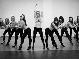 Смотреть изображение Фитнес Стрип Пластика - танцы для женщин в Новороссийске 32508124 в Новороссийске