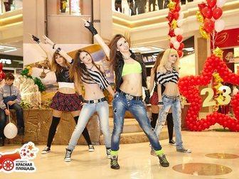 Новое foto Спортивные школы и секции Танцы в Новороссийске 33056262 в Новороссийске