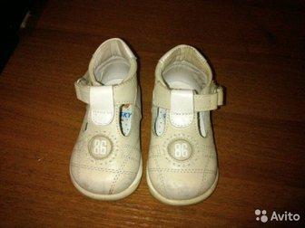 Смотреть foto Детская обувь Платья,юбки и много других вещей, 33079663 в Новороссийске