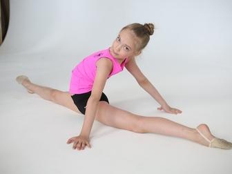 Скачать фотографию Разное Гимнастика для детей в Новороссийске 56319840 в Новороссийске