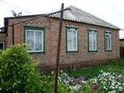 Увидеть фото  Продам дом в г, Новошахтинске 33099251 в Новошахтинске