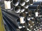 Скачать бесплатно фото Строительные материалы Трубы профильные и электросварные Новошахтинск 41365353 в Новошахтинске