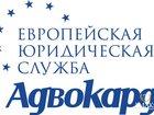 Изображение в В контакте Поиск партнеров по бизнесу Ищем амбициозных Партнеров по бизнесу, в в Новосибирске 100000