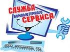 Изображение в   -Замена клавиатуры, матрицы и т. д. у ноутбука; в Новосибирске 300