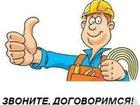 Изображение в Прочее,  разное Разное Бердск, Советский район    -Установка и обслуживание в Бердске 300