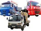 Увидеть изображение  Услуги самогрузов 5 и 10 тонн 32530879 в Новосибирске