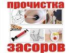 Фото в Сантехника (оборудование) Сантехника (услуги) Наша аварийная служба канализации в оперативном в Новосибирске 0