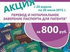 Изображение в   *АКЦИЯ в агентстве переводов Globica. C 20 в Новосибирске 0