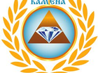Изображение в   СОЦИАЛЬНАЯ ПРОГРАММА МПО «КАМЕНА» - «ЖИЛИЩНЫЙ в Новосибирске 0