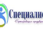 Фото в Услуги компаний и частных лиц Юридические услуги Наша компания ООО «Специалист» оказывает в Новосибирске 1000