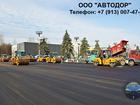 Уникальное фотографию Другие строительные услуги Асфальтирование в Новосибирске 32767935 в Новосибирске