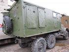 Просмотреть foto  Грузовой автомобиль ЗИЛ 131 шасси на запчасти 32790700 в Новосибирске