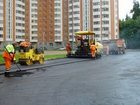 Увидеть изображение Другие строительные услуги Асфальтирование в Новосибирске Компания ООО ДРСУ-76 32807354 в Новосибирске