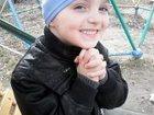 Изображение в  Отдам даром - приму в дар Если Ваши мальчишки уже вытянулись, а выкидывать в Новосибирске 0