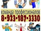 Свежее фото Сантехника (услуги) Услуги по сантехнике, вызов сантехника, установка ванны, смесителей, унитазов 32983526 в Новосибирске