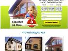 Фото в   Если Вы читаете данное объявление, то, скорее в Новосибирске 10000