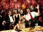 Скачать фото  Торжество, праздник, день рождения, свадьба 33041076 в Новосибирске