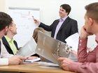 Скачать foto Курсы, тренинги, семинары Mini MBA, Курс профессиональной переподготовки современных руководителей 33583258 в Новосибирске
