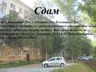 Изображение в   Сдам на длительный срок 1 комнату (зал) в в Новосибирске 10000