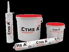 Фото в Строительство и ремонт Строительные материалы Однокомпонентный акрилатный паропроницаемый в Новосибирске 104