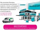 Фото в   Рекламно-производственная компания. Изготовление в Новосибирске 0