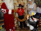 Новое фотографию  Новогодние поздравления Деда Мороза и Снегурочки с выездом на дом! 33989056 в Новосибирске