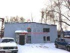Фотография в Недвижимость Коммерческая недвижимость На территории производственно-складской базы в Новосибирске 150