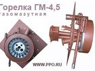 Фотография в Промышленность Промышленность Горелки используются в котлах ДЕ или Е для в Новосибирске 0
