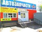 Фото в Недвижимость Коммерческая недвижимость Сдаю площади в торговом комплексе (павильоне). в Новосибирске 500