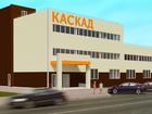Фото в   Строительная компания,   Продаст от собственника в Новосибирске 1000