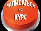Фото в Бытовая техника и электроника Кондиционеры и обогреватели Представители публичных профессий (в том в Новосибирске 0