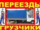 Скачать бесплатно изображение Транспорт, грузоперевозки переезды газель грузчики 35244856 в Новосибирске