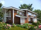 Увидеть фото Загородные дома 2-этажный дом 400 м² (брус) 35768135 в Новосибирске
