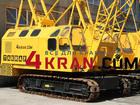 Смотреть изображение Спецтехника продам гусеничный кран РДК-250 35787467 в Новосибирске