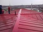 Увидеть фотографию  Монтаж металлической кровли,дома,бани каркасные и из бруса, 35873560 в Новосибирске