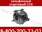 Скачать бесплатно фото Строительные материалы Компенсатор стартовый ССК 35993132 в Новосибирске
