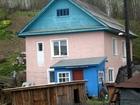 Фото в   Обменяю дом в зеленом горном городке Междуреченск в Новосибирске 0