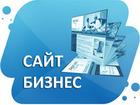 Изображение в   Проектирование, создание и продвижение интернет-проектов. в Новосибирске 5000