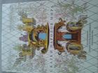 Уникальное изображение Книги Волшебный котел, Сказки народов мира 36984708 в Новосибирске