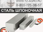 Изображение в   Огромная оптовая база от ПромСталь в городе в Конаково 97