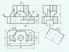 Скачать бесплатно foto  Инженерная графика: работы, чертежи, экзамены 37212669 в Новосибирске