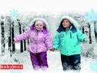 Увидеть изображение  Продается детская одежда 37310280 в Новосибирске