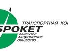 Фотография в   • Организация перевозок грузов автомобильным в Новосибирске 1000