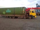 Изображение в Авто Транспорт, грузоперевозки Услуги большого самогруза борт 9. 5м, г/п в Новосибирске 0