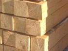 Фотография в Строительство и ремонт Отделочные материалы Брус, доска, любое сечение, длина 6 метров. в Новосибирске 6700