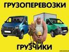 Фотография в   Услуги грузчиков, любые погрузочные работы:склады, в Новосибирске 0